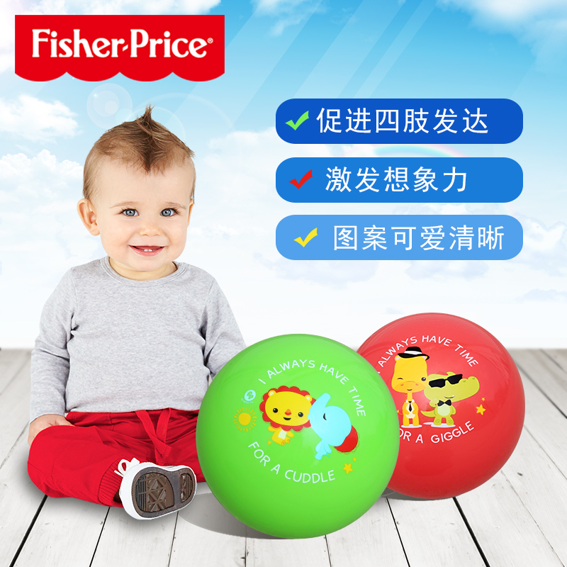 Us fisher baby pat the ball kindergarten children small ball inflatable ball toys for children walking toy