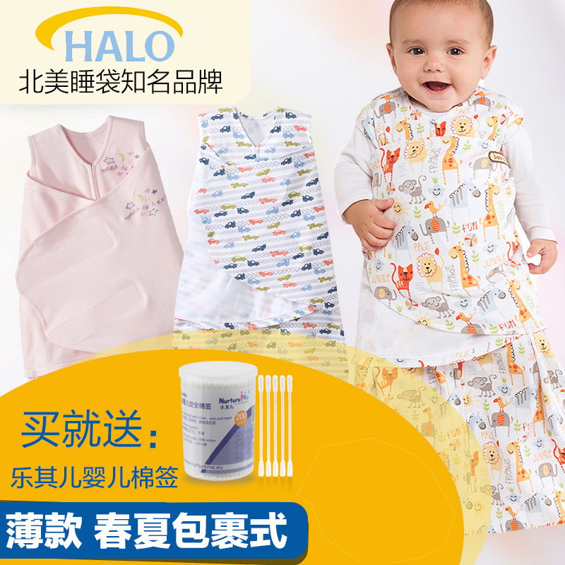 Us halo baby sleeping bag coated newborn baby hold spring and summer thin section ann tune anti tipi thin section
