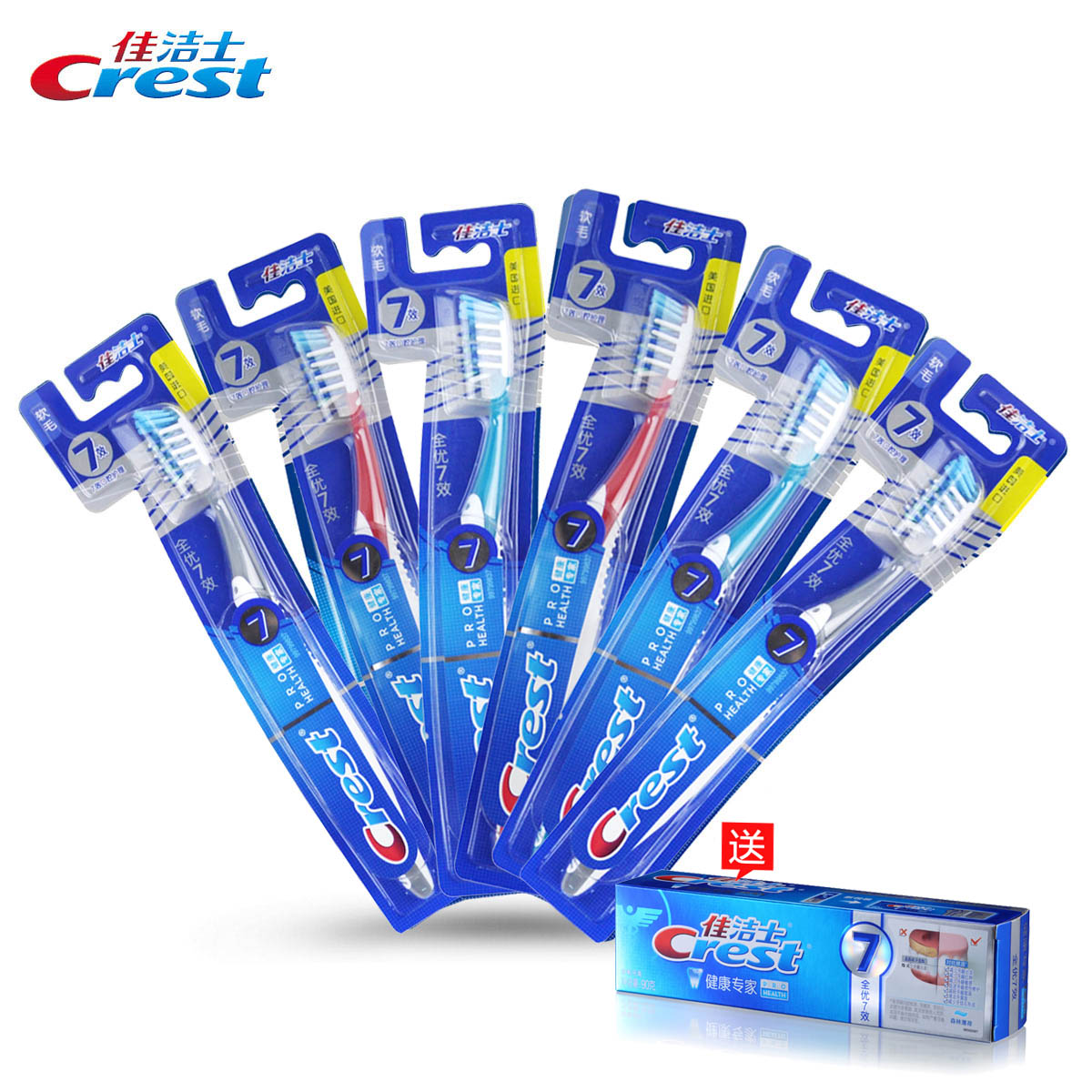 Us imports crest toothbrush soft bristle toothbrush with excellent efficiency 7*6 three suits genuine special offer free shipping