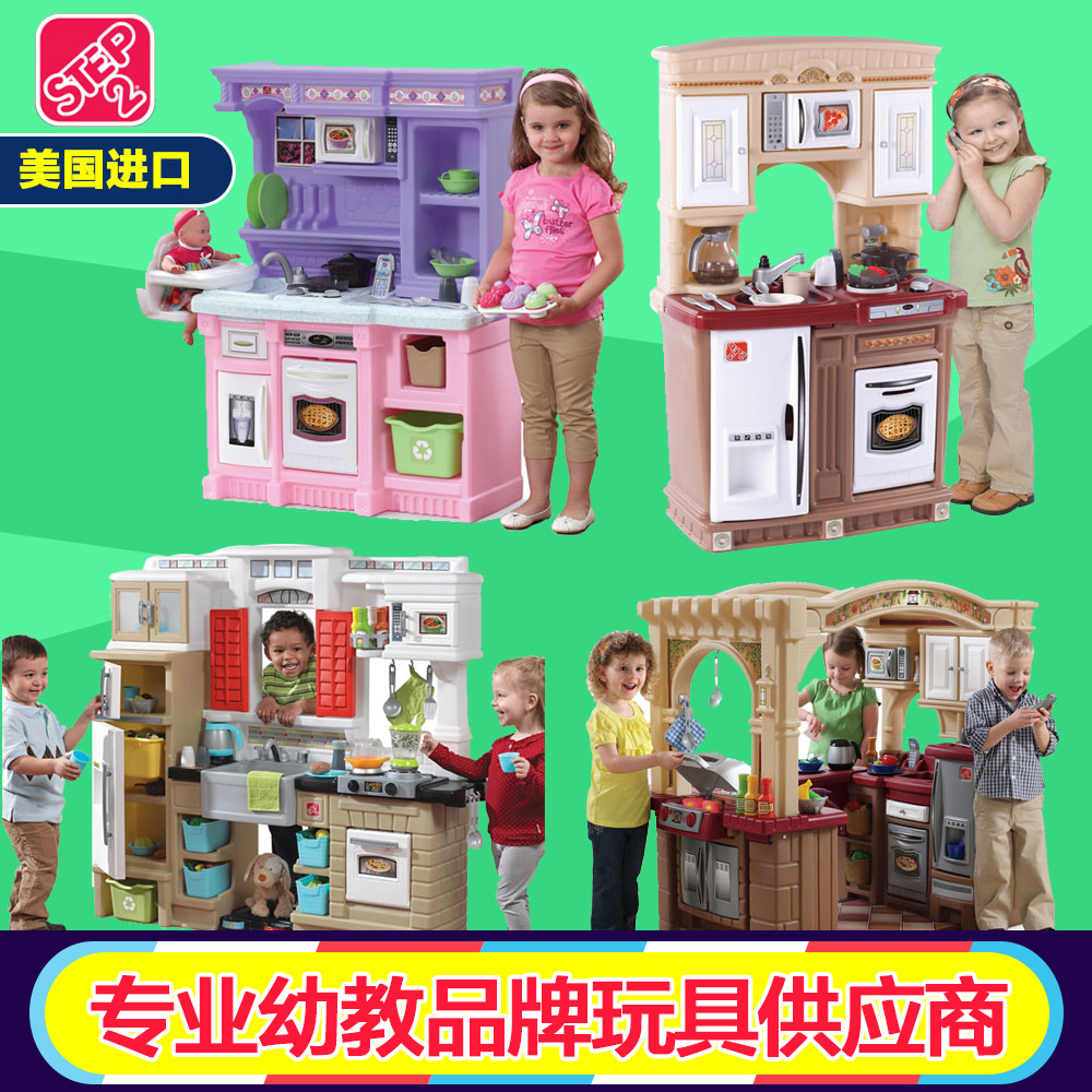 Us imports of genuine step2 young children play house toys simulation kitchen utensils large collection of gourmet kitchen