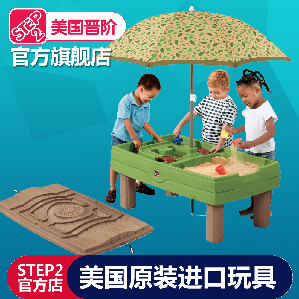 Us imports step2 young children sand water table for indoor and outdoor play sand splashing water tables taiwan beach playing in the water playing with sand toys