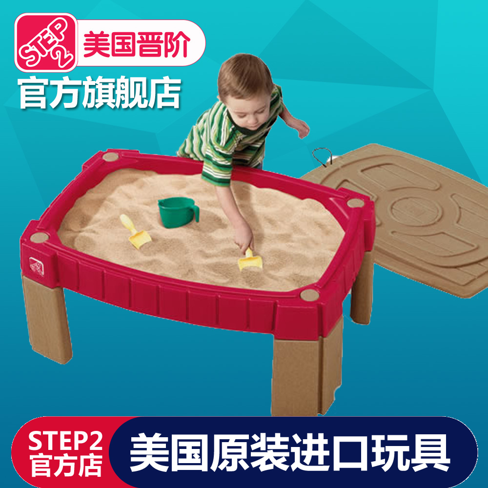 Us imports step2 young children's play sand dredging sand play toys indoor sand table infants and young children park playing with sand Sandbox