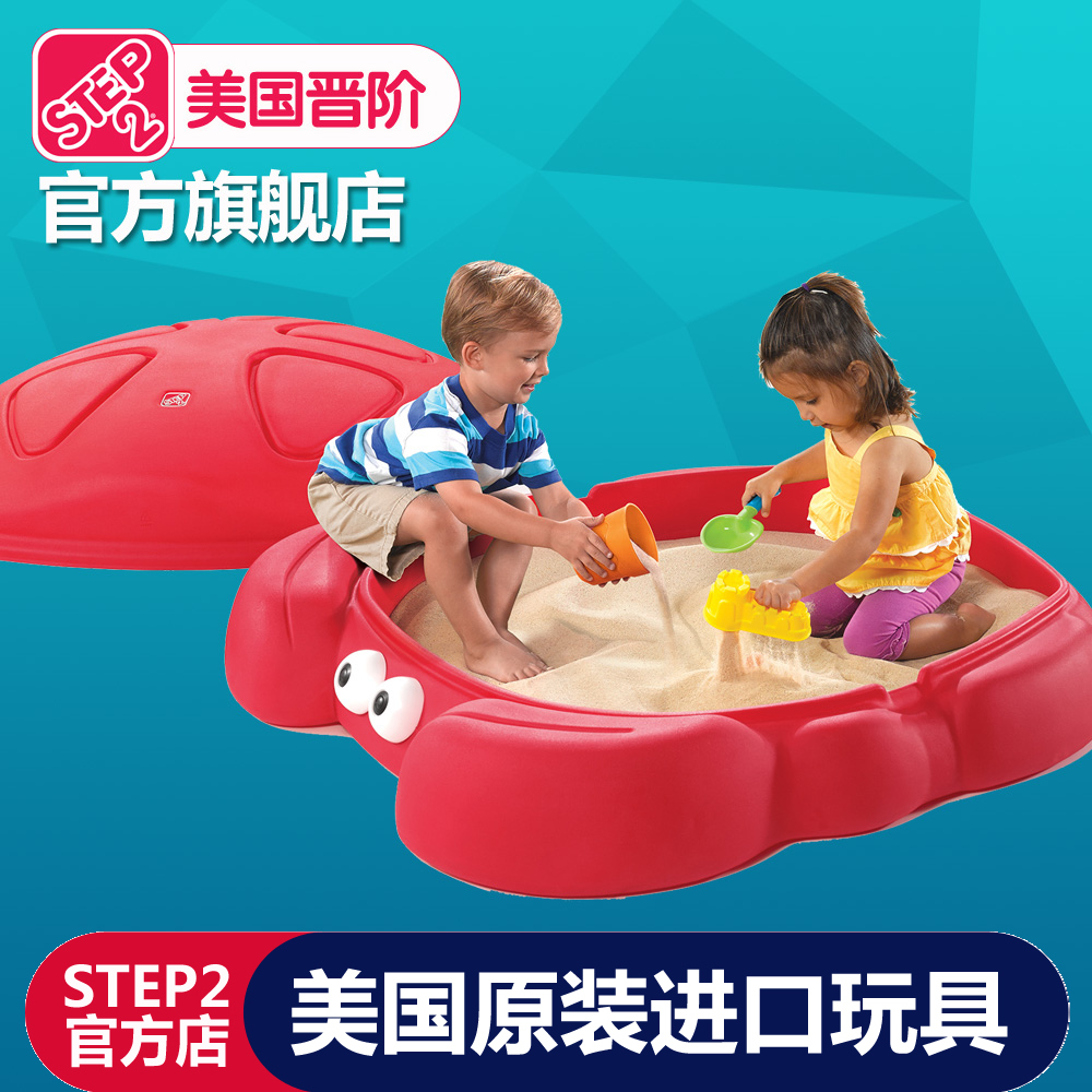 Us imports step2 young children's toys sandbox sandbox playing with sand dredging tool family fitted beach tables