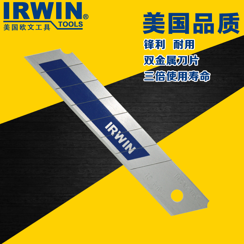 Us irwin irwin thermometal shatterproof steel art blade utility knife blade cutting blade wallpaper art blade blade blade security