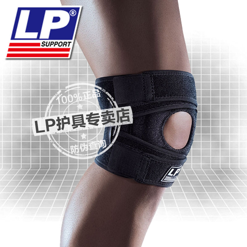 Us lp knee movement lp533ca basketball badminton pressure retaining knee riding mountaineering outdoor running support