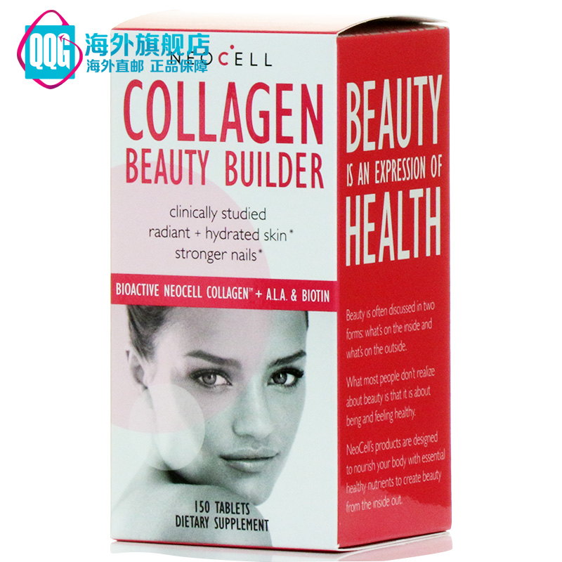 Us neocell collagen 150 tablets of vitamin c beauty shapers