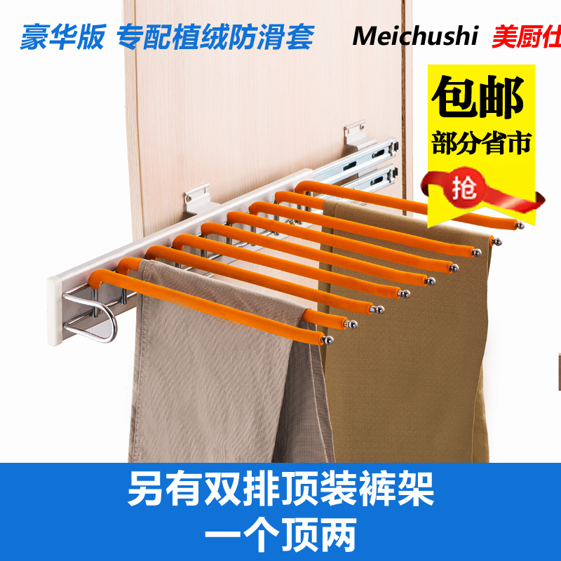 Us official authentic wardrobe side mounted top mounted rack single row of double pull trousers rack rack multifunction pants