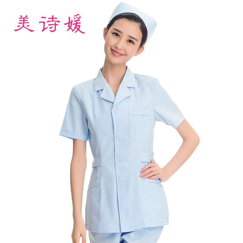 Us poetry yuan nurse split suit overalls dentistry doctor clothes suit suit collar short sleeve