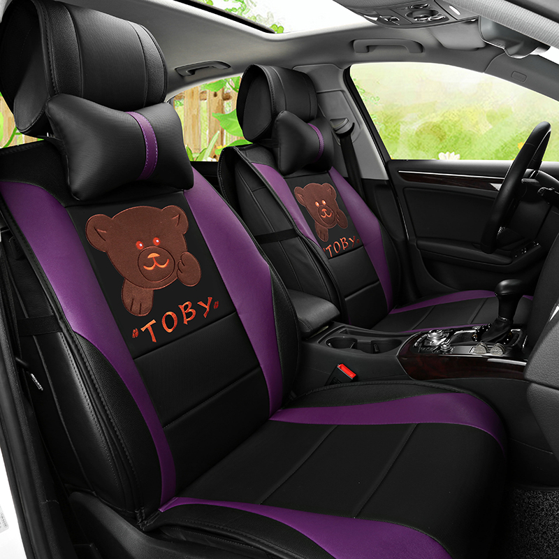 Us relay whole new fashion cute cartoon car seat four seasons general cushion comfortable cushion the whole package