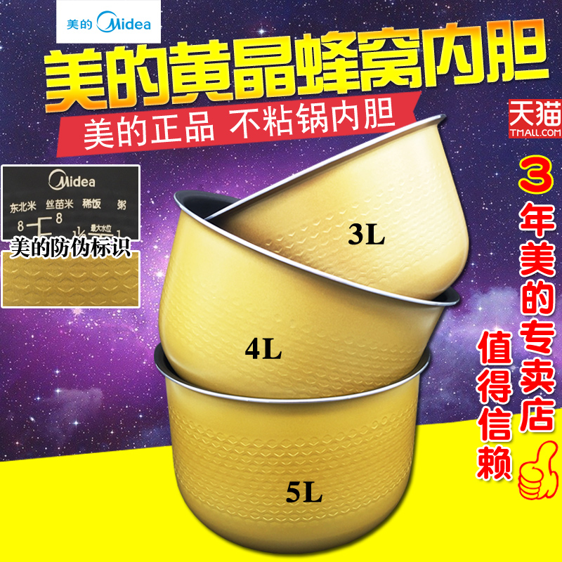 Us rice cooker rice cooker liner 3l/4l/5l/liter topaz cellular accessories rice cookers rice cookers nonstick liner Liner