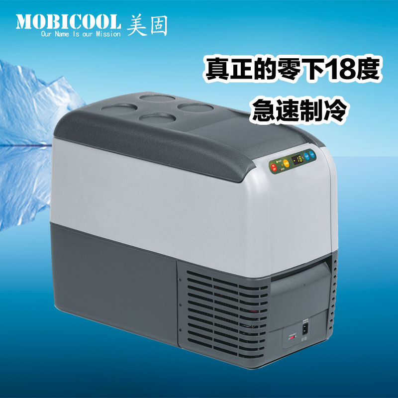 Us small mini refrigerator cf25 compressor car refrigerator car home minus 25 liters of frozen ice can