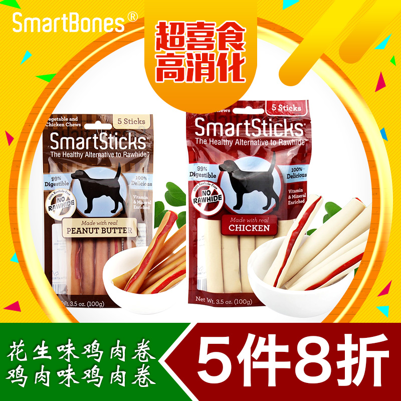 Us smartbones chicken roll 5 loaded dog snacks chicken bone molar tooth cleaning stick chews peanut flavor