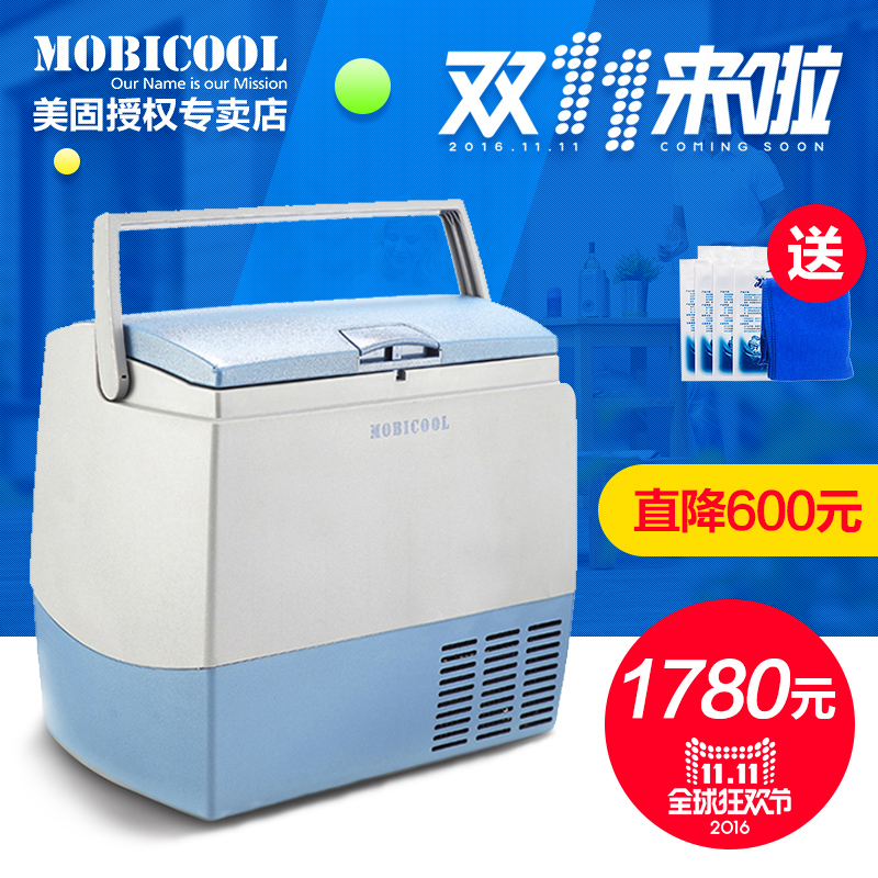 Us solid car refrigerator compressor refrigeration freezer frozen car home dual car portable small refrigerator c18