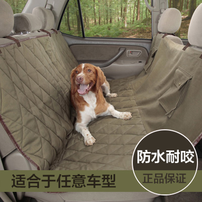 Us solvit suede automotive supplies car pet dog car seat rear seat cushion car mat anti