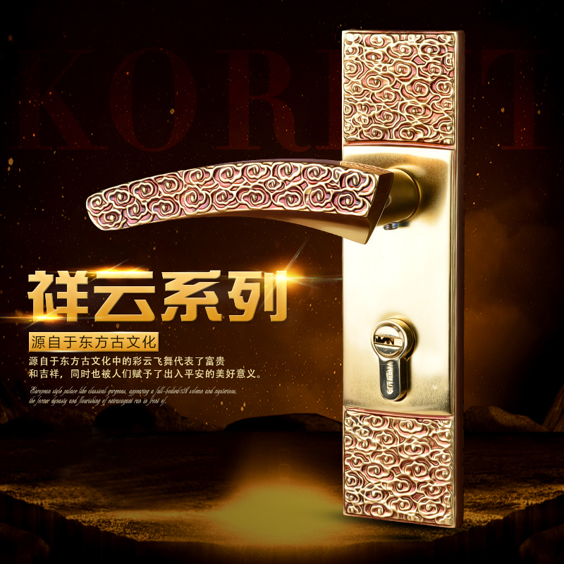 Us tinto copper chinese clouds villa large locks solid wood bedroom door interior door handle lock locks the doors