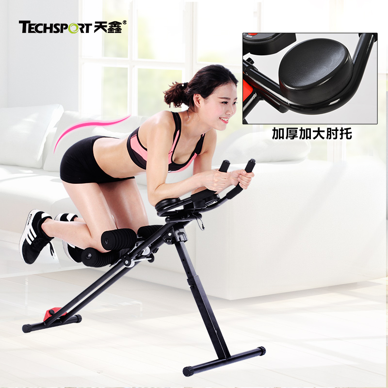 Us waist machine thin waist home ad sport climbing machine over mountain bike lazy abdomen machine abdominal abdominal fitness equipment