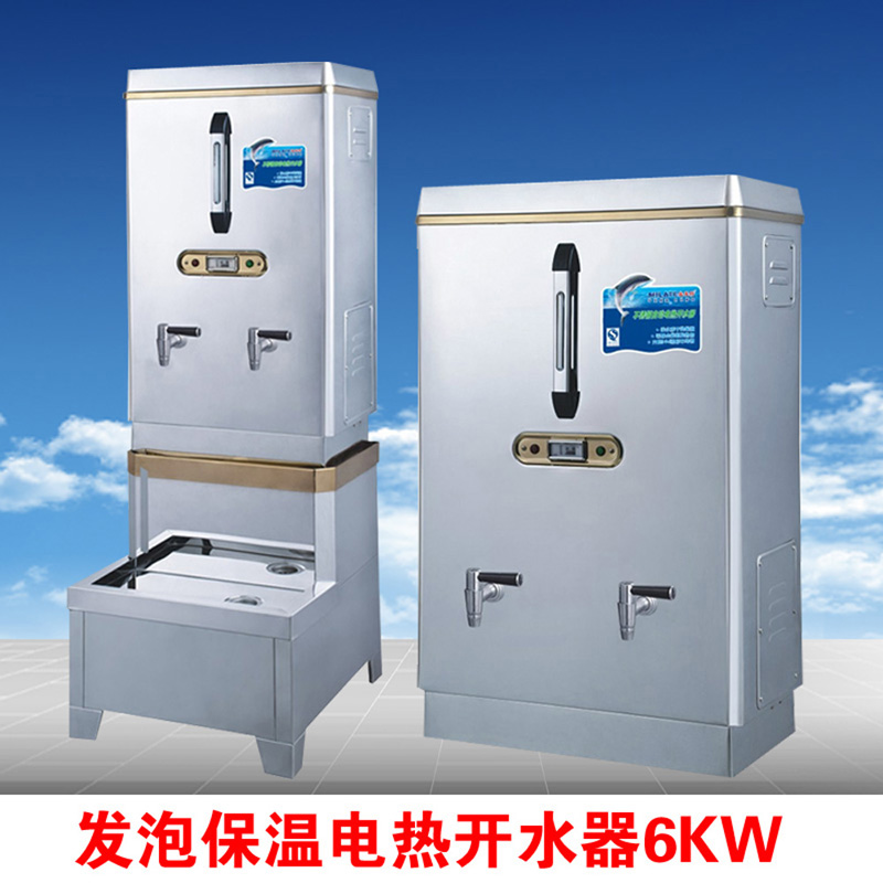 Us wright stainless steel commercial electric water boiler water machine foam insulation 6kw 40l am-60