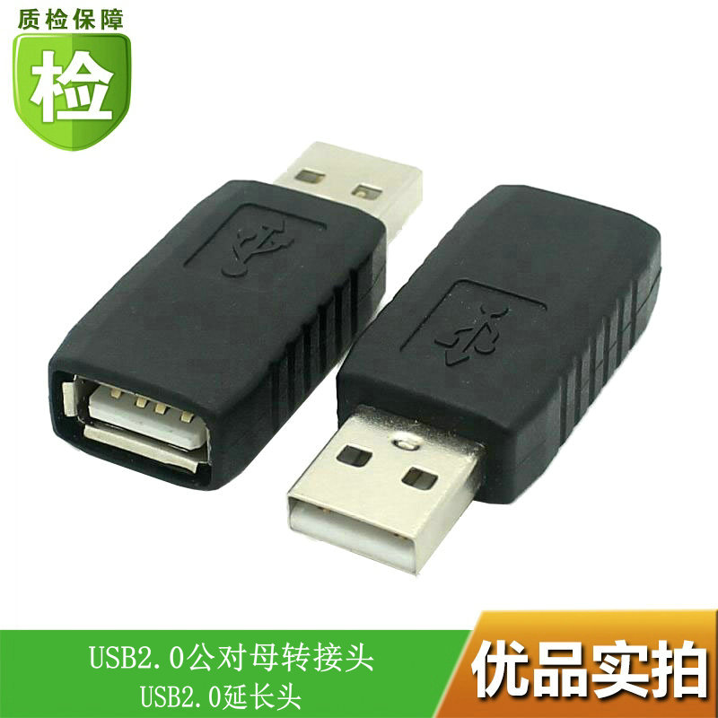 Usb2.0 male to female adapter male to female usb connector usb male to female connector