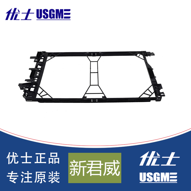 Ushi auto parts condensator condensator bracket bracket applicable buick regal quality assurance