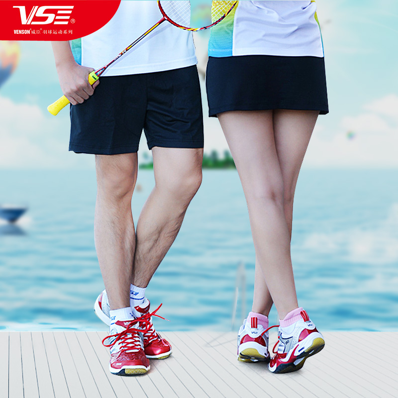 Get Quotations · V sign badminton badminton pants shorts jogging pants  breathable wicking sports shorts for men and women buy c2c39040f9