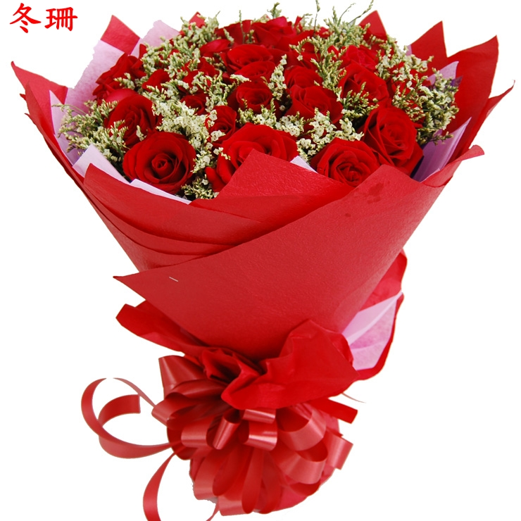 Buy Valentines Day Gift To Send His Girlfriend A Birthday Wishes Marry 21 Red Roses Bouquet Of Fresh Flowers Chongqing City Order Delivery In Cheap Price