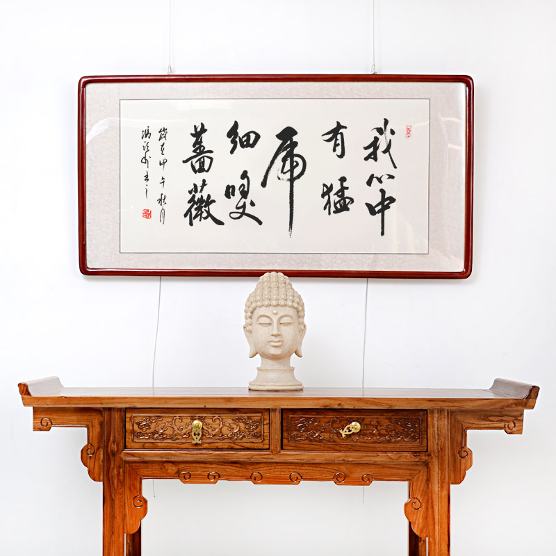 [Valley church] i considerin' tigers banner calligraphy artworks office has framed calligraphy and painting with frame