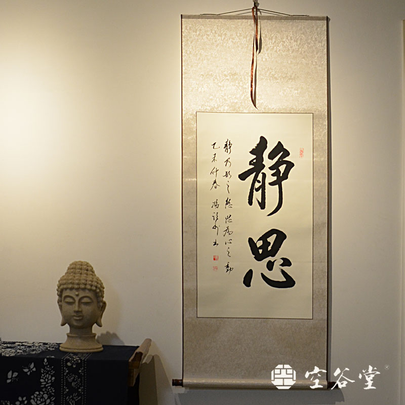 [Valley church] meditation entrance banner handwritten calligraphy works of calligraphy and painting artworks have been framed office parlor