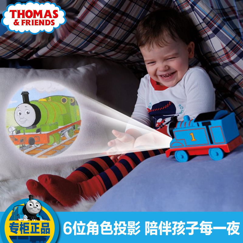 Value of new genuine mattel fisher thomas and friends of the projection BCX70 trains glide toys for children