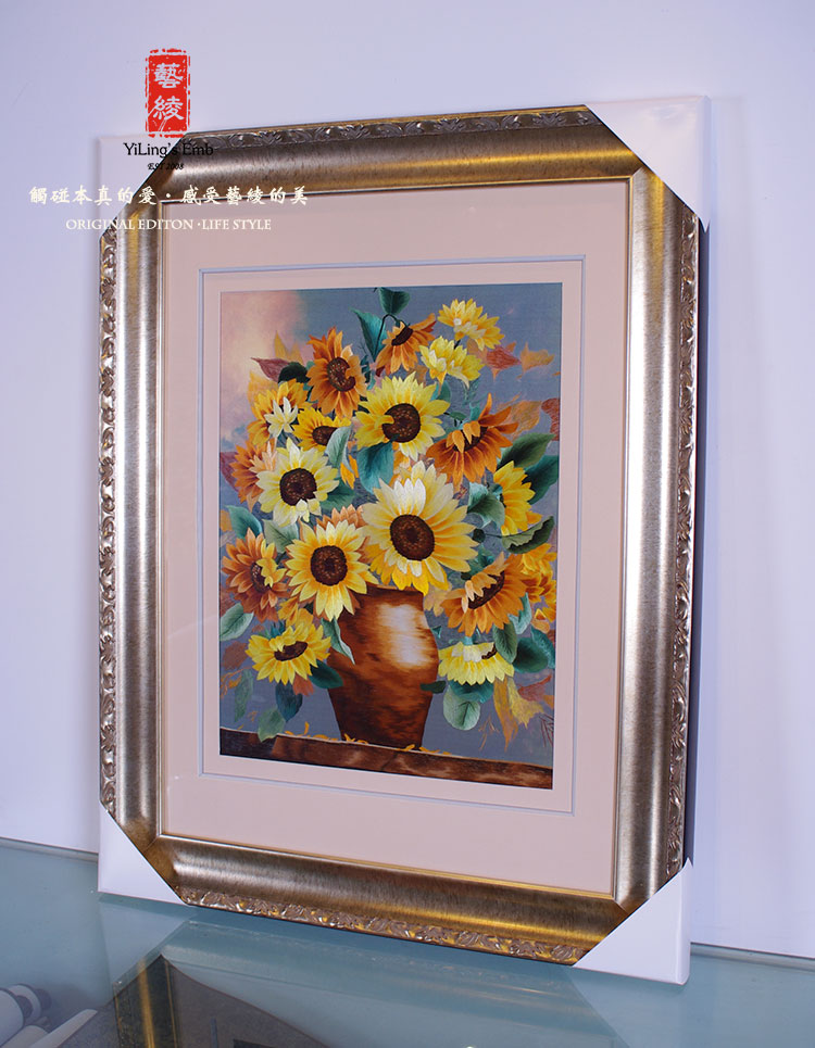 Van gogh sunflowers embroidery silk embroidery handmade silk embroidery art painting modern european painting decorative painting the living room