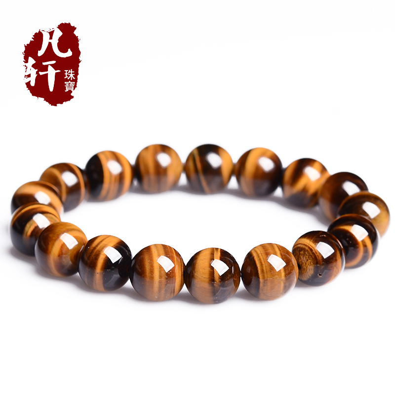 Van xuan jewelry natural yellow tiger eye crystal bracelet couple models red tiger eye stone bracelets jewelry gift
