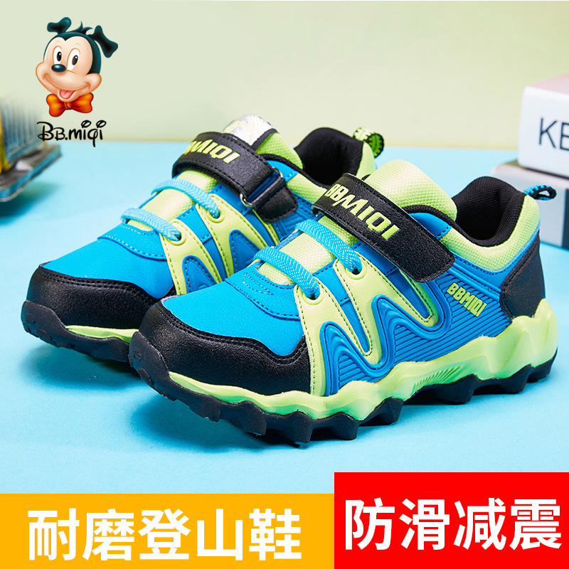 Variety mickey's shoes boy casual shoes slip damping hiking shoes 2016 autumn paragraph children's sports shoes men's shoes