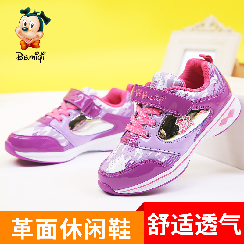 Variety mickey's shoes women shoes autumn new girls princess shoes leather surface sneakers casual shoes children shoes sports shoes women