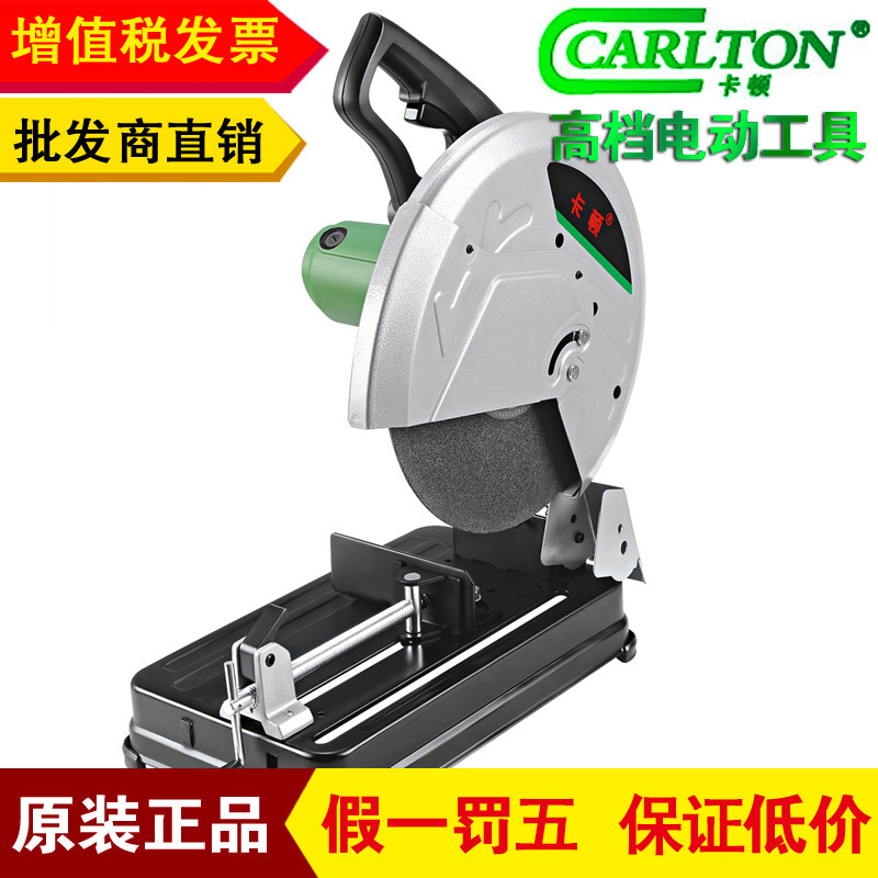 [Vat] sf caton ct355-114-inch steel profile cutting machine steel machine steel cutting machine power tools