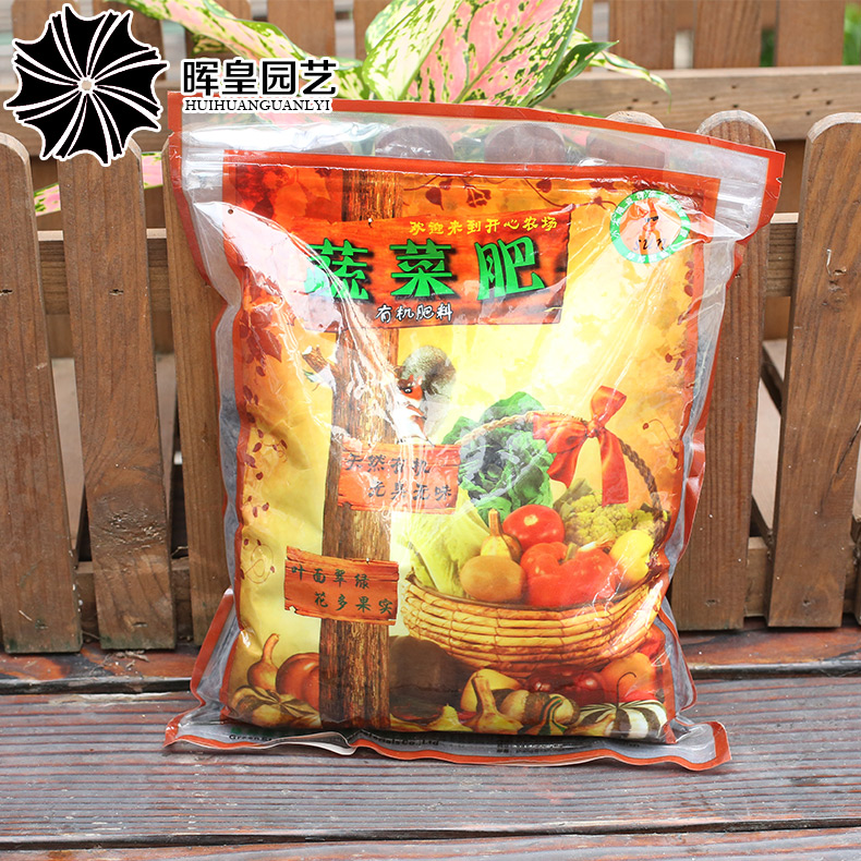 Vegetable fertilizers natural organic fertilizer fermented organic fertilizer types of plants seedlings to grow flowers and vegetables and soil nutrition soil vegetable fat