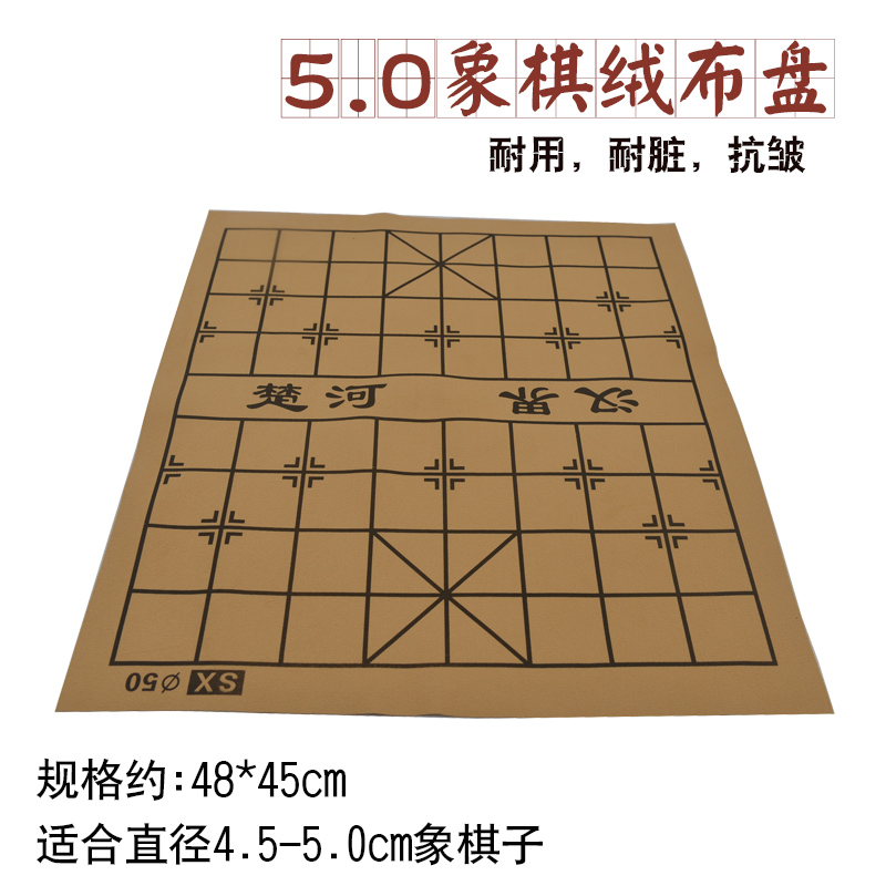 Velvet pu leather chessboard chinese chess board chess board roll soft checkerboard 50/60/70 chess board