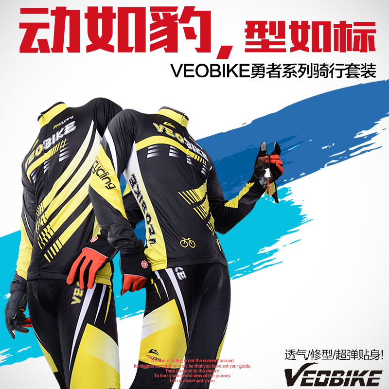 Veobike only faction in the spring and autumn long sleeve jersey suit male mountain bike riding clothes riding pants