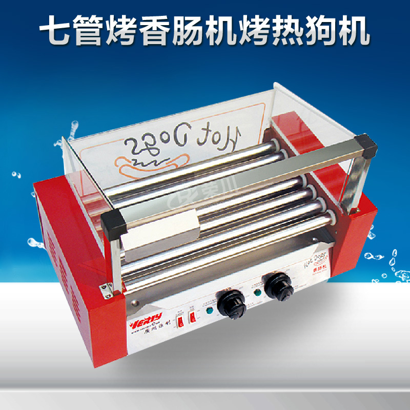 Verly WY-007 seven grilled sausage machine grilled sausage machine grilled hot dog machine (seven stick)