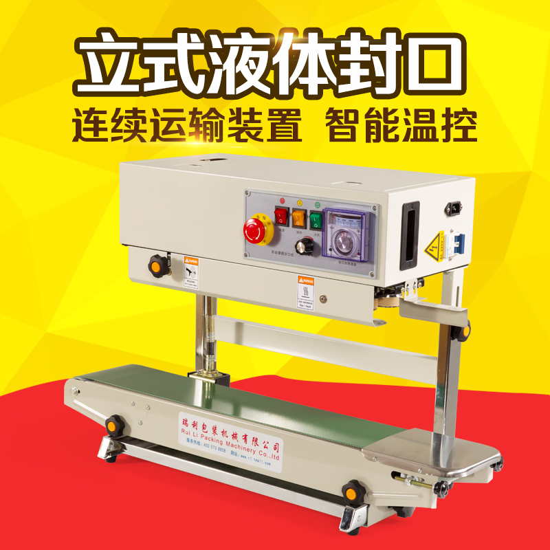 Verticle fr-770 sealing machine automatic continuous film sealing machine sealing machine automatic sealing machine