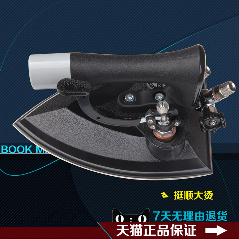 Very smooth by a large full steam iron boiler steam iron iron glove hand design