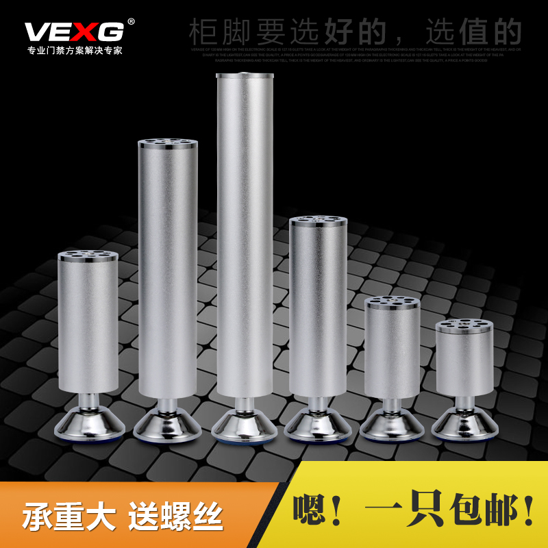 Vexg aluminum adjustable feet cabinet foot furniture legs coffee table leg support legs were5mm 8cm diameter of the foot of the bed tv cabinet foot
