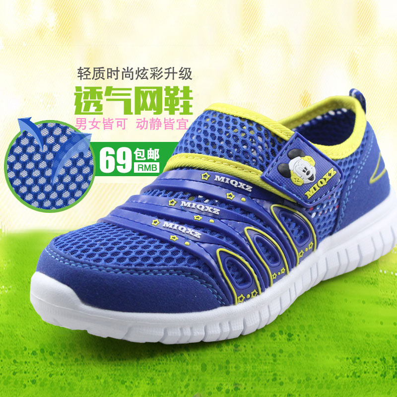 Viagra blue bear 2016 spring and summer mesh breathable mesh shoes mesh shoes boys girls mesh network for children sports shoes