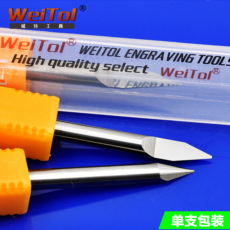 [Viagra] carved 5a-grade import chapter carved metal cutter 4mm metal knife metal computer carving knives