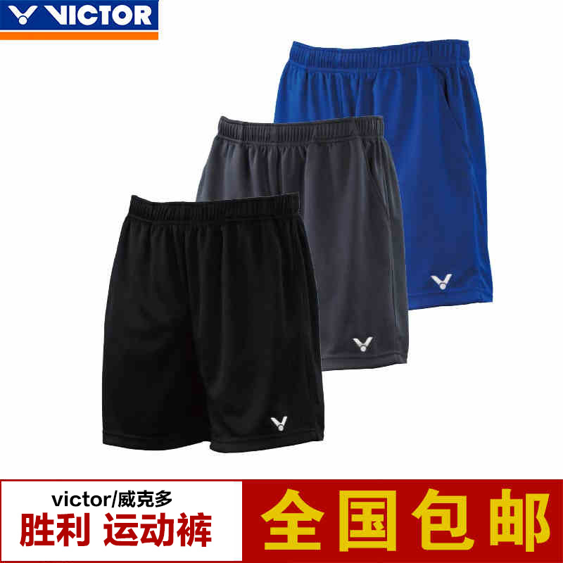 Victor victory badminton clothing for male and female models summer shorts victor r-3096 badminton 3196