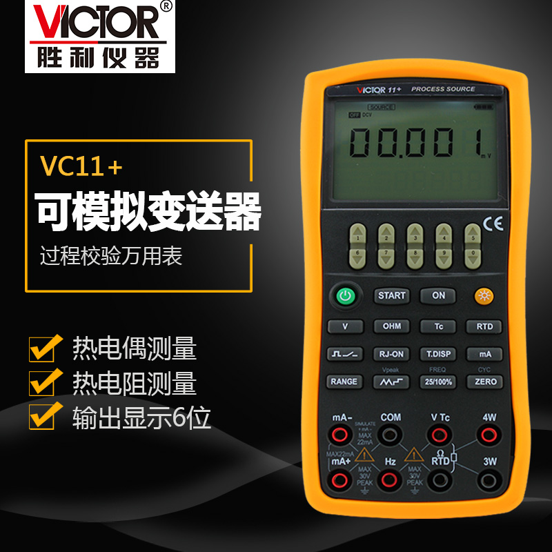 Victory VICTOR11 + current/voltage/resistance/thermocouple/process signal source calibrator vc11 +