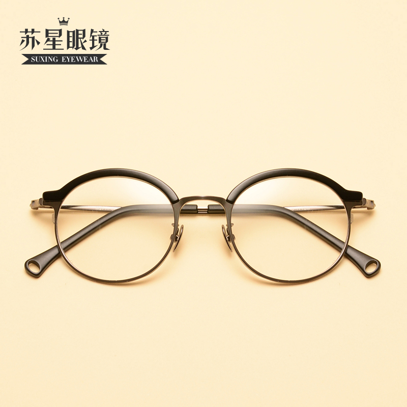ee0e2778b9 Get Quotations · Vintage theatrical spectacle frames mens full frame round  package circle large frame glasses frame myopia eye
