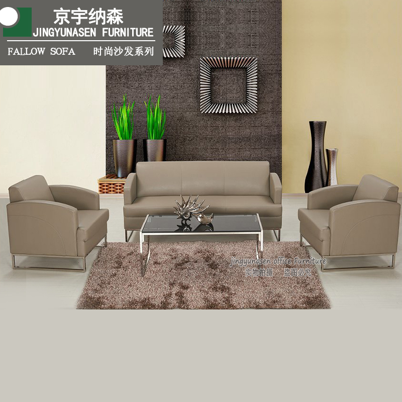 Vip single office sofa stylish minimalist office furniture reception parlor sofa table combination of stainless steel