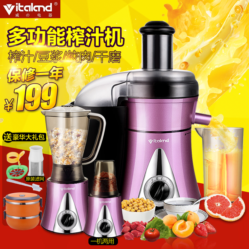 Vitaland/granville there are electrical VL-5002B (4in1) large diameter juicer juice machine household automatic multifunction