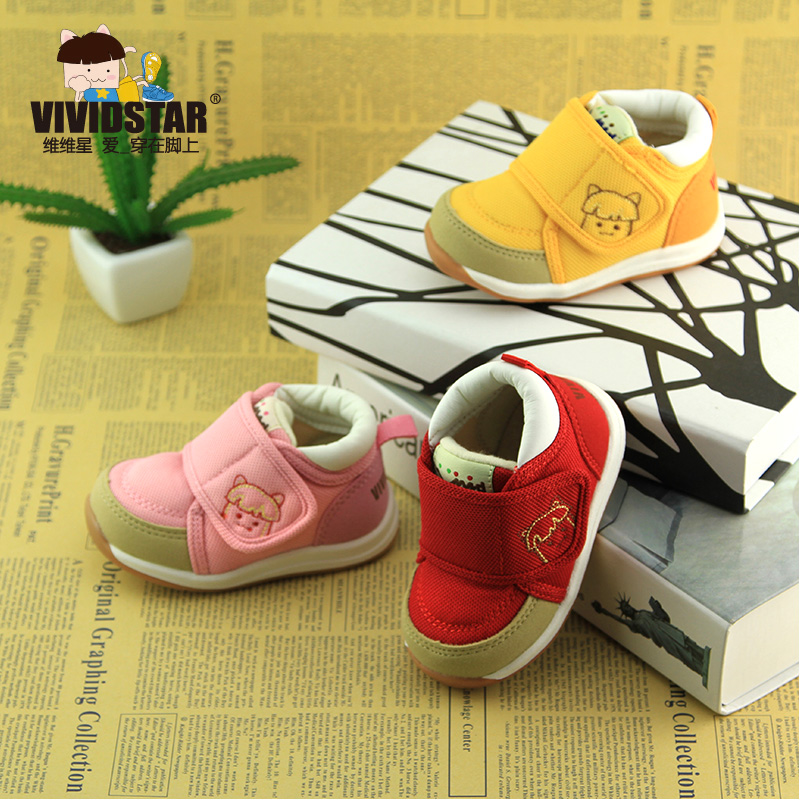 Vivian star boys and girls shoes function baby shoes infant toddler shoes soft bottom autumn and winter solid color embroidery