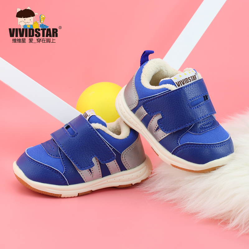 Vivian star healthy functional shoes baby toddler baby shoes soft bottom autumn and winter slip through gas 2016 of new
