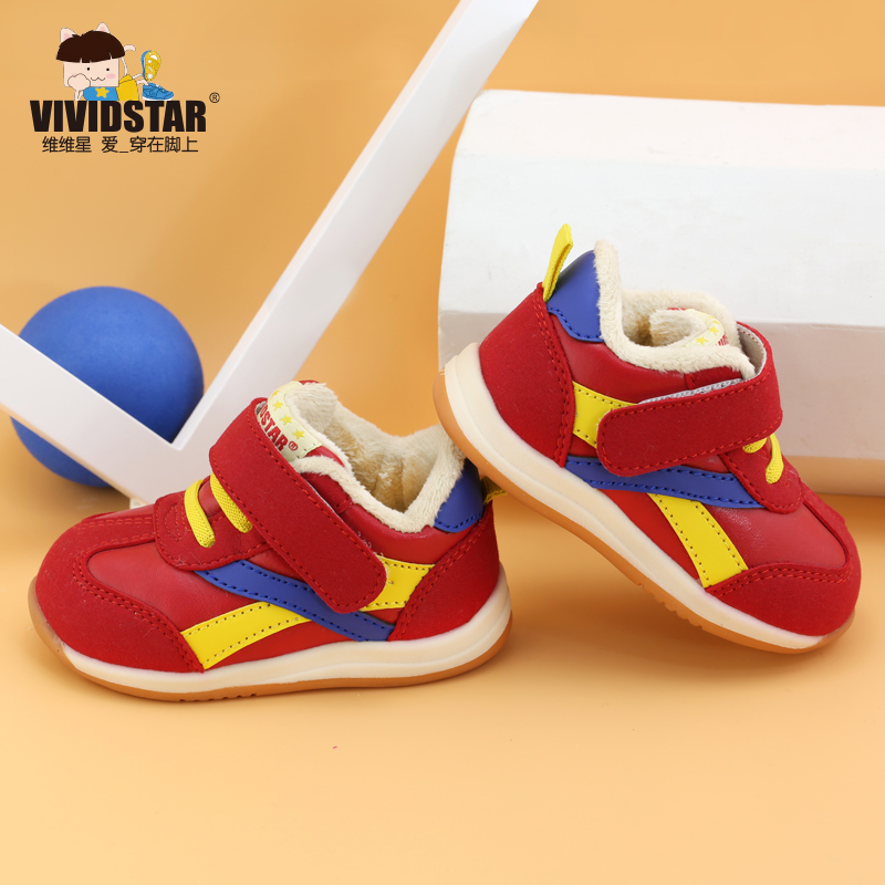 Vivian star healthy functional shoes baby winter plus thick cotton winter infants and young children toddler shoes 2016 winter season